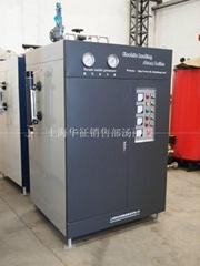 90-360KW电蒸汽锅炉