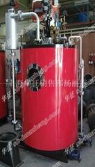 30/50公斤燃油燃气蒸汽发生器(免检蒸汽锅炉)