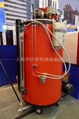 100-1000公斤燃油(燃气)蒸汽锅炉
