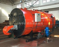 500-4000公斤燃油燃气蒸汽锅炉