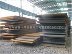 优质碳素结构钢板20#