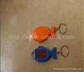 太阳能三灯手电筒LED手电筒钥匙配饰 4