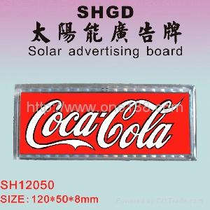 太陽能飾品廣告禮品投影手電筒 4