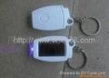 太陽能塑料挂件手電筒