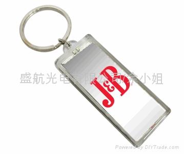 太阳能钥匙扣 5