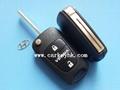 Hyundai Verna flip remote key shell blank cover case fobs 1