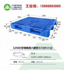 供應湖南塑料托盤