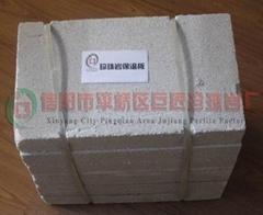 长期大量供应优质珍珠岩保温板