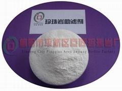 長期大量供應優質珍珠岩助濾劑