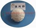 長期大量供應優質珠光砂