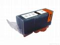 佳能(canon)墨盒,CLI-8BK/C/M/Y  2