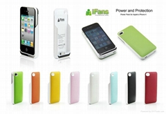for iphone 4 backup battery