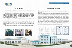Qingdao Royal-tech Machinery Co., Ltd