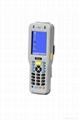 AUTOID7 1/2 Handheld barcode reader