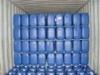 甲酸用于皮革工业