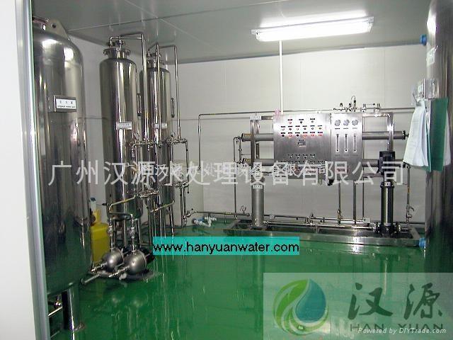 电池行业超纯水设备 1