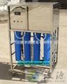 电池行业超纯水设备 3