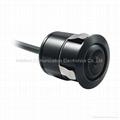 18.5mm Flush-mounted  camera
