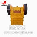 Famous Jaw Crusher