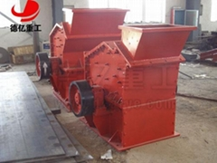 High Fineness Jaw Crusher