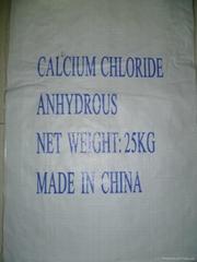 无水氯化钙(90%以上)