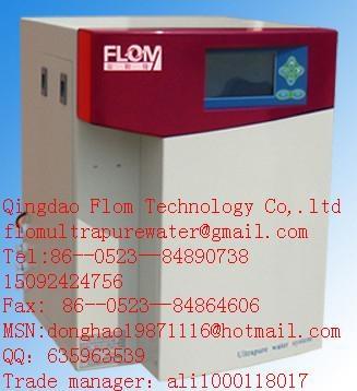 工程机水处理设备 1