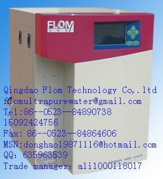工程纯水机治水设备 2