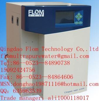 工程纯水机治水设备 1