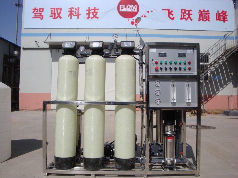水处理设备 1