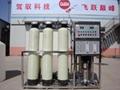 纯水机工程设备 1