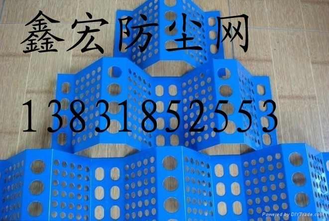 厂家直销内蒙防风抑尘网  4