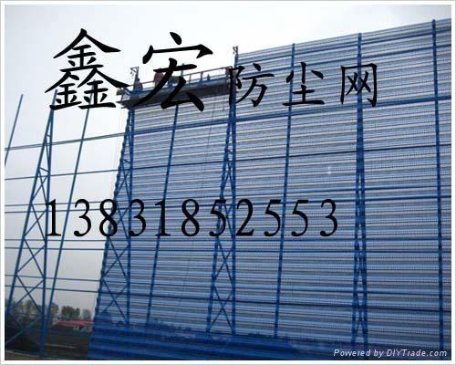 煤矿安装钢结构防风抑尘网   3