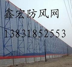 金属煤矿挡风板安装设计