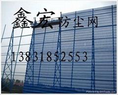 新疆储煤场防尘墙