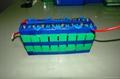 24V12AH磷酸铁锂电池组