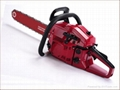 Gasoline Chain Saw (SO-GS4500)
