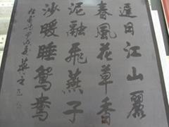 超优惠承接石材雕刻/浮雕/刻字/刻花