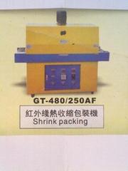 吸塑包装机