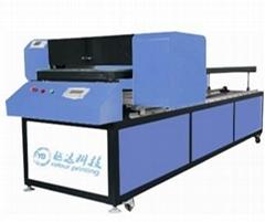 供应越达A1标签万能打印机
