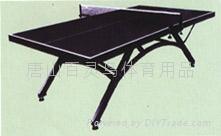 乒乓球台 3