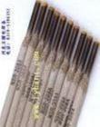 TDM-8碳化钨焊条