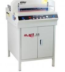 金典GD-450C精密切纸机