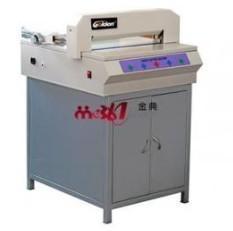 金典GD-450V+电动切纸机