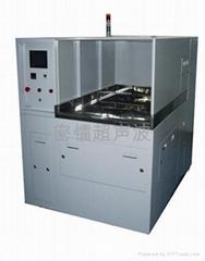 SMT钢网强力超声波清洗机