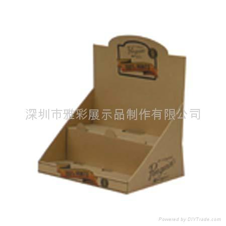 纸展示盒 1