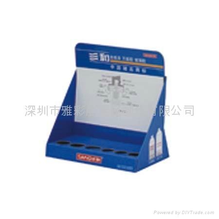 纸展示盒 3