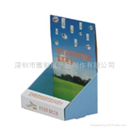纸展示盒 5