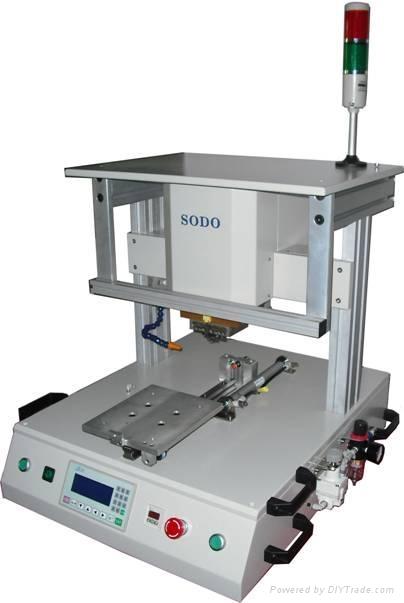 排線焊接機 1