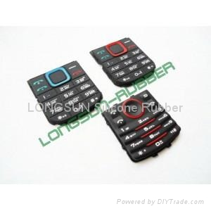 Double card mobile phone keyboard