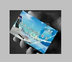 大眾防輻射卡